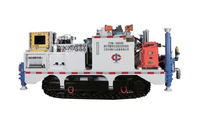 ZYWL-6500D型煤矿用履带式全液压定向必威客户端